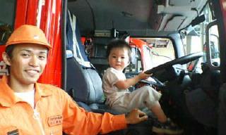 ハードな消防署見学